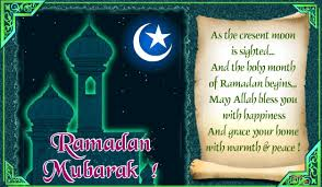 quotes on happy ramadan ramdaan kareem eid mubarak